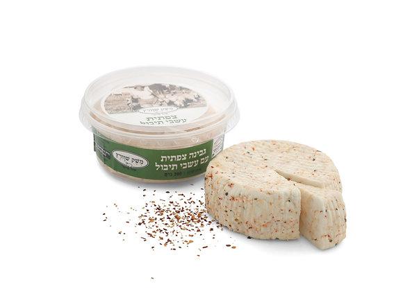 גבינה צפתית - עשבי תיבול