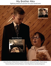My Brother Alex poster.png