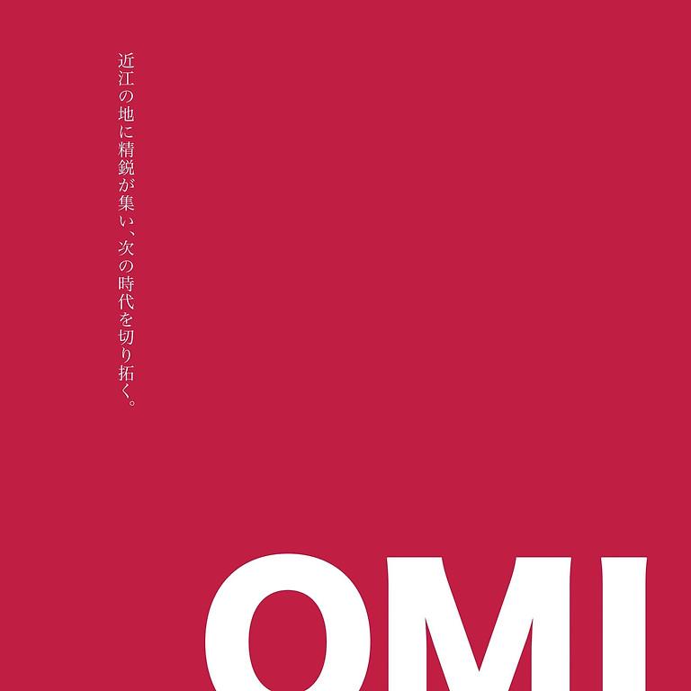 近江シンフォニエッタ Vol.2