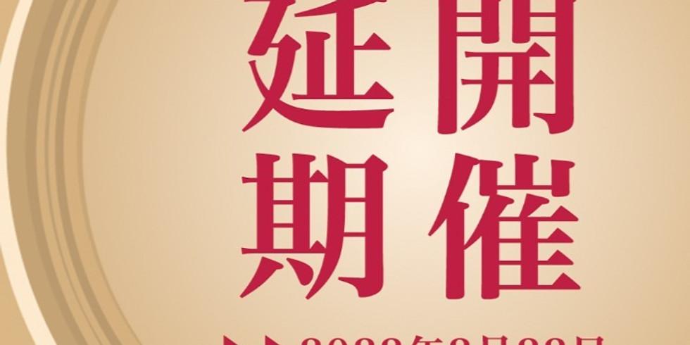 近江シンフォニエッタ Vol.2  室内楽 フォーレ:ピアノ五重奏曲 #1,#2