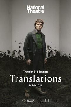 Translations - Poster.jpg