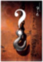 A empresa Homem de Melo & Troia foi escolhida após uma concorrência internacional, sendo responsável, também, pela criação da marca do evento. O principio norteador do projeto da marca foi resumido na frase ¿ A arte não responde. Pergunta? A dupla interrogação faz referência tanto a multiplicidade de visões que caracteriza a cena cultural latino-americana, como também ao uso particular desse sinal gráfico na escrita em língua espanhola. O símbolo foi usado como elemento principal tanto nas peças gráficas como na sinalização.