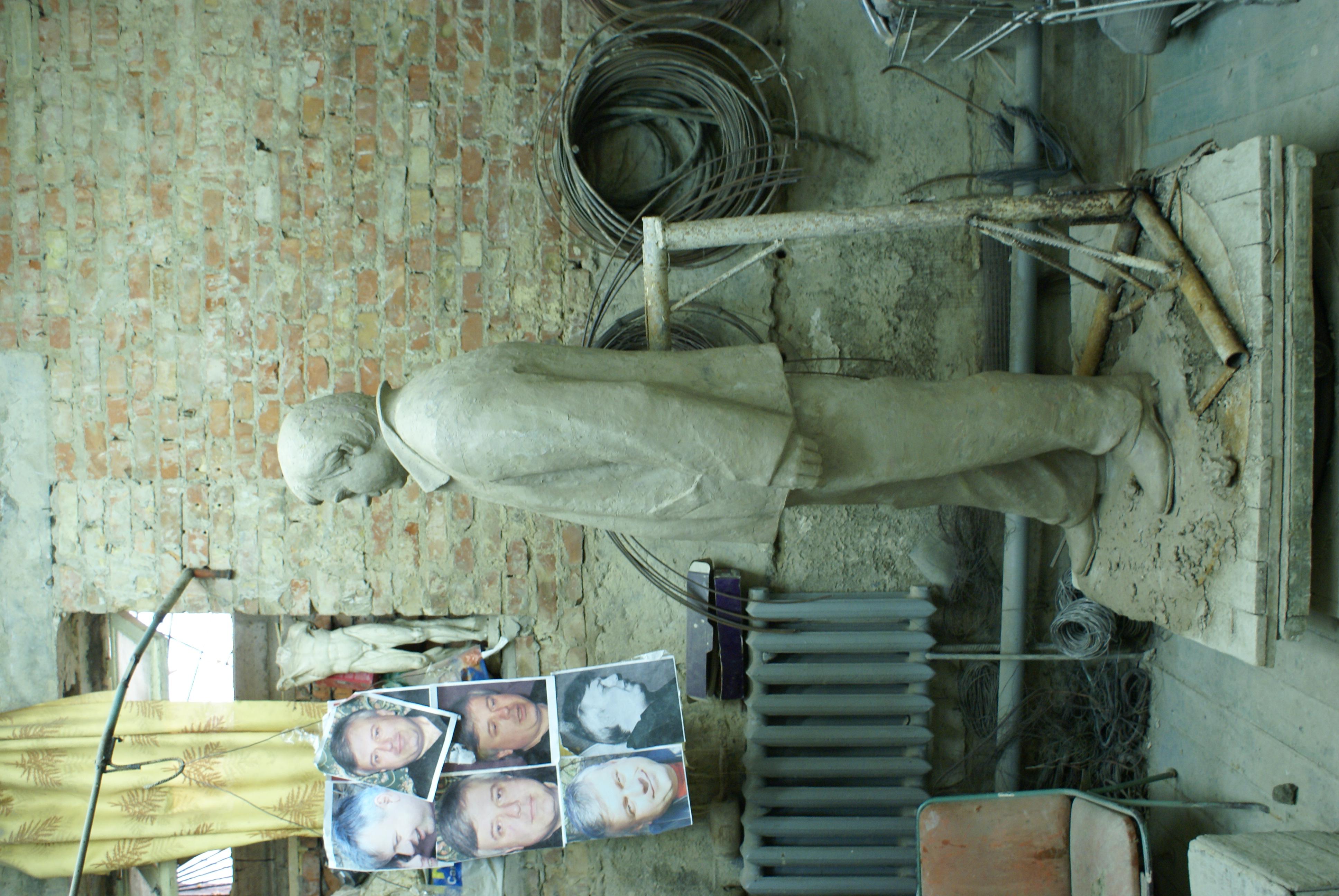 Пам'ятник,2008р.