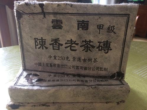 Brique de thé noir 1990