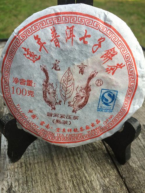 Galette Pu'er thé - Yunnan - 100 g