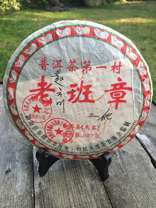 Galette Pu'er thé - Yunnan