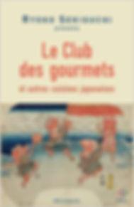 le club des gourmets.jpg