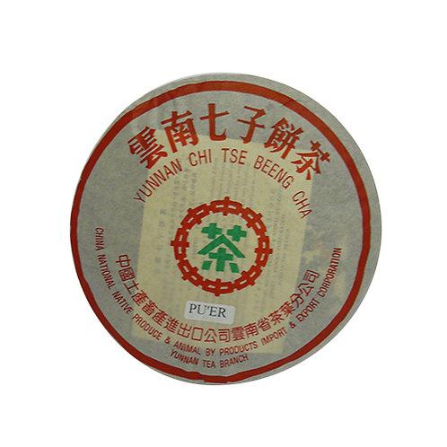 Galette de Pu'er thé du Yunnan