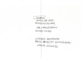 by扫描1 1.tif