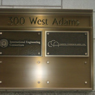 300-west-adams-exterior-plaques-2.jpg