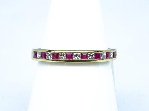 Ruby & diamond princess cut ring