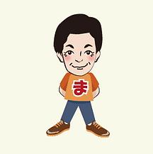 まいぷれスタッフ T.Tanaka