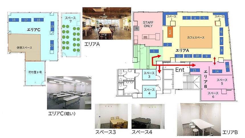111妖店マーケット出店者様レイアウト.jpg