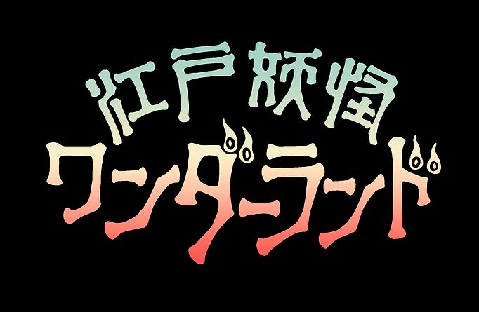 logo-1023-2.png