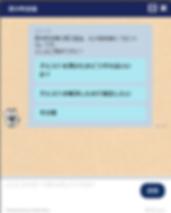 screencapture-youmise-info-setsumei-2020