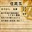 Thumbnail: 【妖力注入】住民票名刺(200枚)+住民票