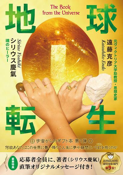 A3たて_01.jpg