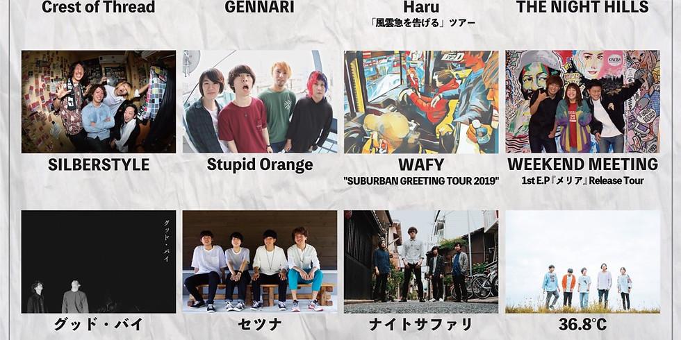 "WAFY""SUBURBAN GREETING TOUR 2019"" @名古屋、栄編 / jo-bu pre. Carry On Circuit vol.5 DAY.2"
