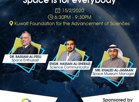 Public Talk: Space is for Everyone