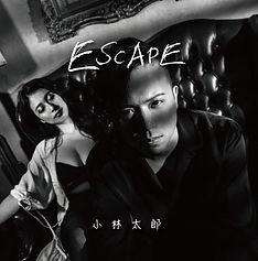 ESCAPE全国版.jpg