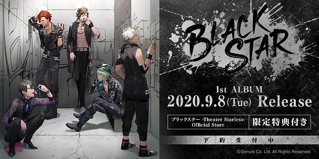BS_banner_1.jpg