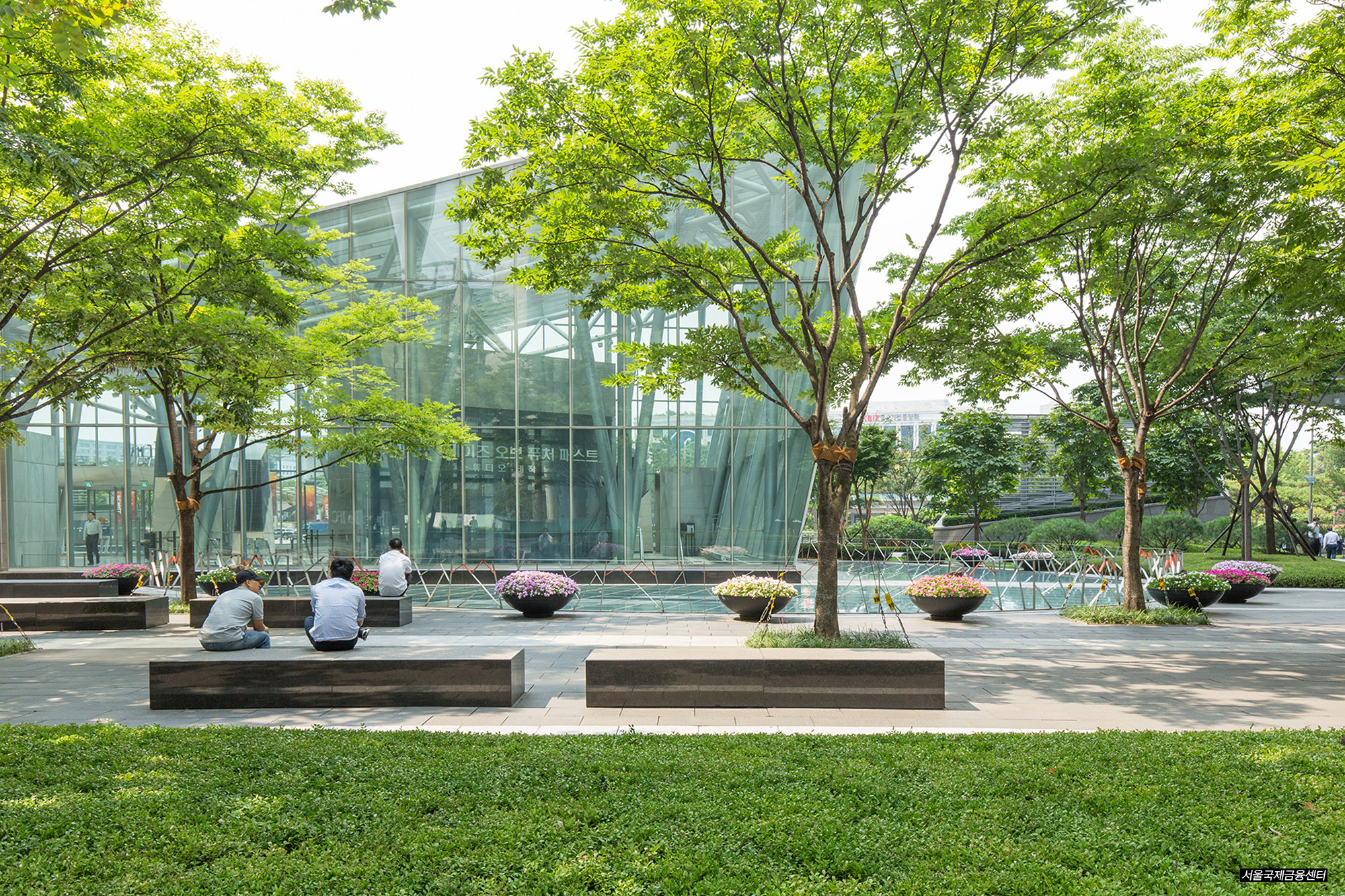 서울국제금융센터
