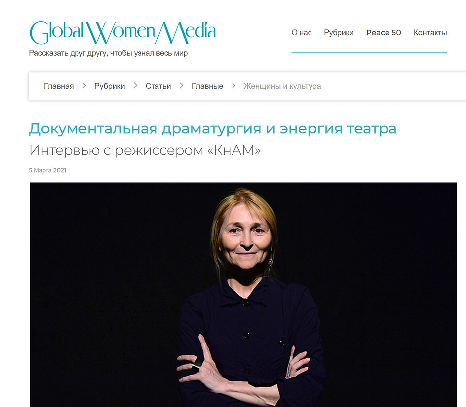 Global Women Media.jpg