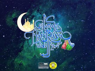 Selamat Hari Raya to all Our Muslim Friends!
