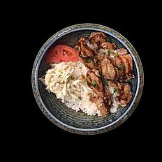 Kara-age Rice Bowl