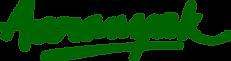 Aaranyak Logo 2020 - R000G100B000.png