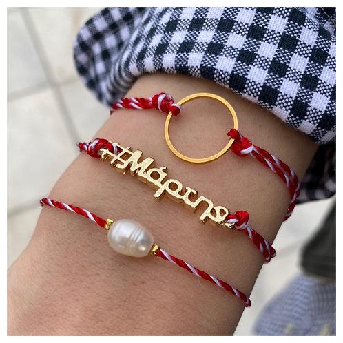 March Bracelets •  4 designs