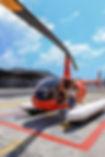 Helicoptero Naranja-Low.jpeg