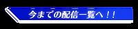 ロゴ掲示板_修正_統合済み3.png
