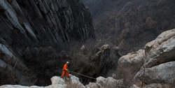 Songshan mountains