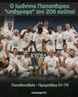 INSTAGRAM -ΚΥΠΕΛΟΥΧΟΣ-ΕΛΛΑΔΑΣ-2021