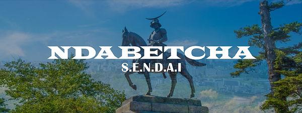 NDABETCHA-トップ画 ③.jpg