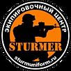 Штурмюниформ logo2.png