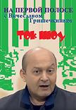 постер.png