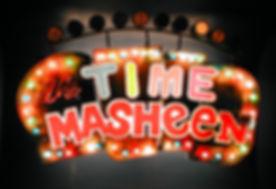 Timemasheen_Lit-1024x700.jpg