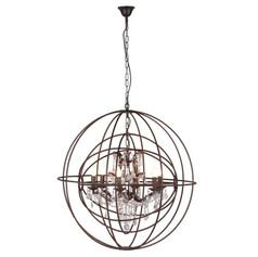 Chandelier in Metal Sphere