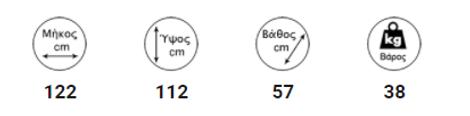 THERMOGATZ 3+1.png
