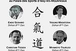 Aikido Lisboa | Estagios