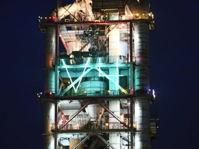 「V4」八戸セメントNSPタワー