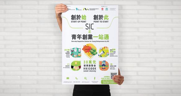 HKYB - Poster Design