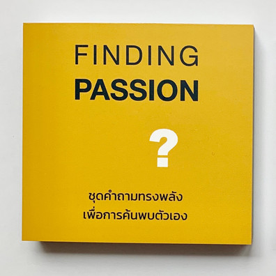 Finding passion card