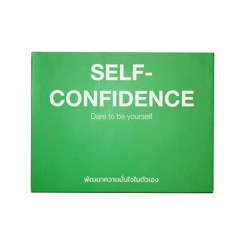 การ์ดชุด พัฒนาความมั่นใจ (Self-confidence)