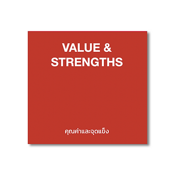 value and strengths box photo.001.png