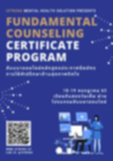 certificate July 2020 posters.jpg