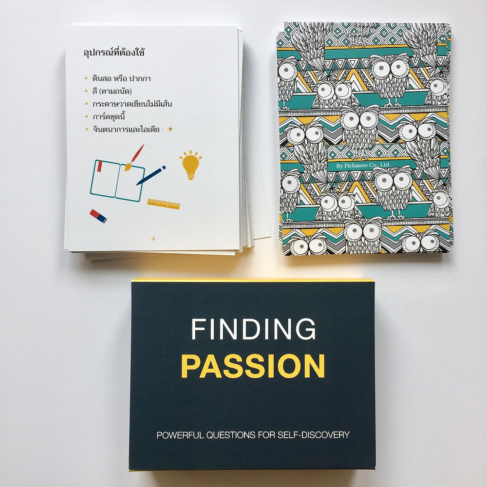 passion card, by pichawee