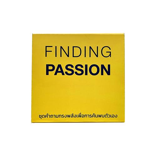 การ์ดชุด ค้นหา Passion และอาชีพที่ใช่